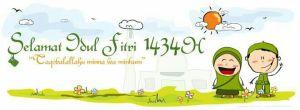 IMG-20130807-WA000